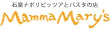 » スペシャルティコーヒーのお店「マリーズコーヒー」オープン!!