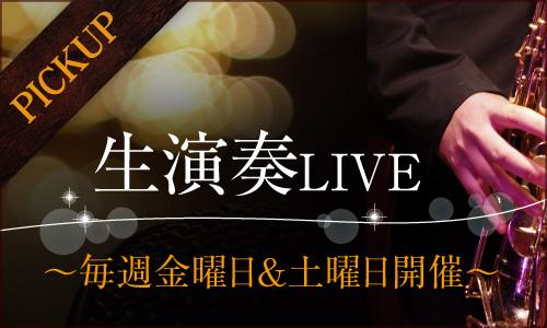 マンママリィの生演奏Live情報です