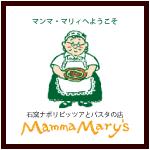 » マンママリースマートフォンアプリ
