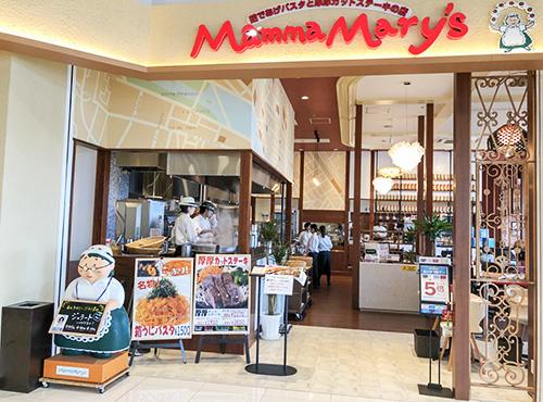 イオンモールいわき小名浜店(5/16より営業再開致します。)